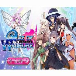quiz of walkure_クイズオブワルキューレ | 壱式ネトゲランキング!~人気No1の ...